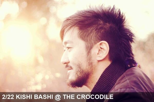 02222013_KishiBashi_Croc