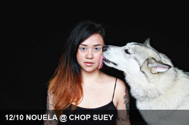 1210_nouela_chop